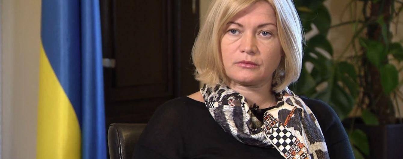 Геращенко розповіла про збільшення кількості українських заручників на Донбасі