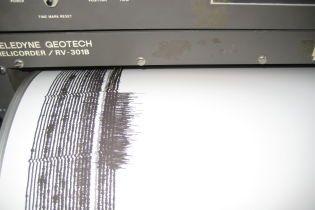 В Великобритании произошло землетрясение – в соцсетях иронично шутят по этому поводу