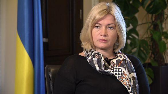 Віце-спікер ВР Ірина Геращенко