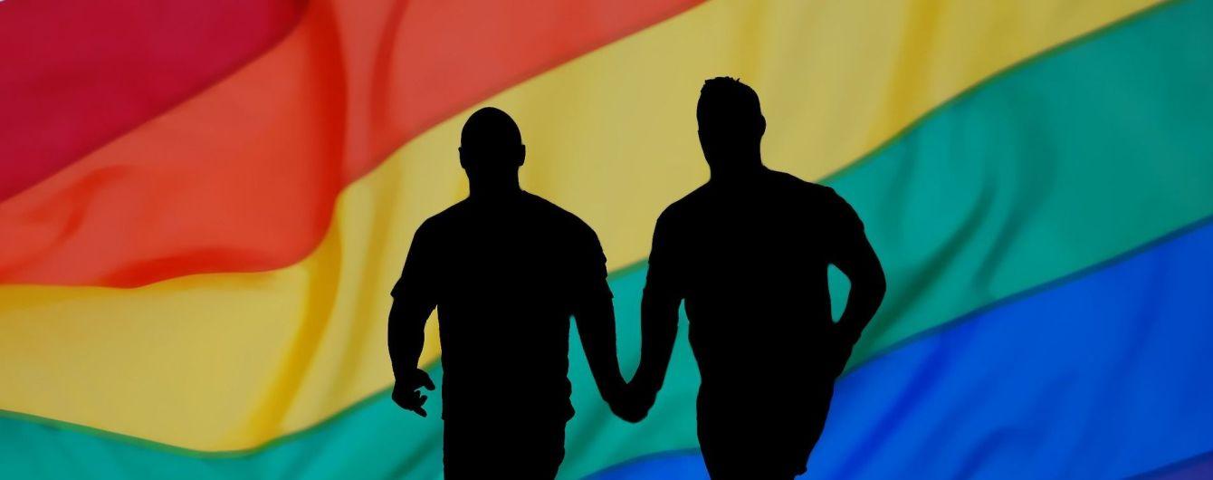 У Німеччині зареєстрували перший в країні шлюб двох чоловіків