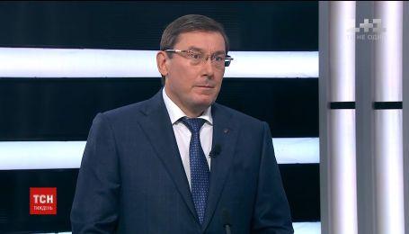 Луценко рассказал, кто стоит за взрывами на военных складах, о деньгах Януковича и свадьбе сына