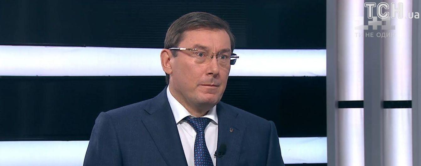 Юрий Луценко был готов пригласить на свадьбу своего сына журналистов, на которых напали охранники