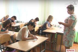 ВНО для учителей. В Чернигове проверяют педагогов во время приема на работу - результаты плачевные