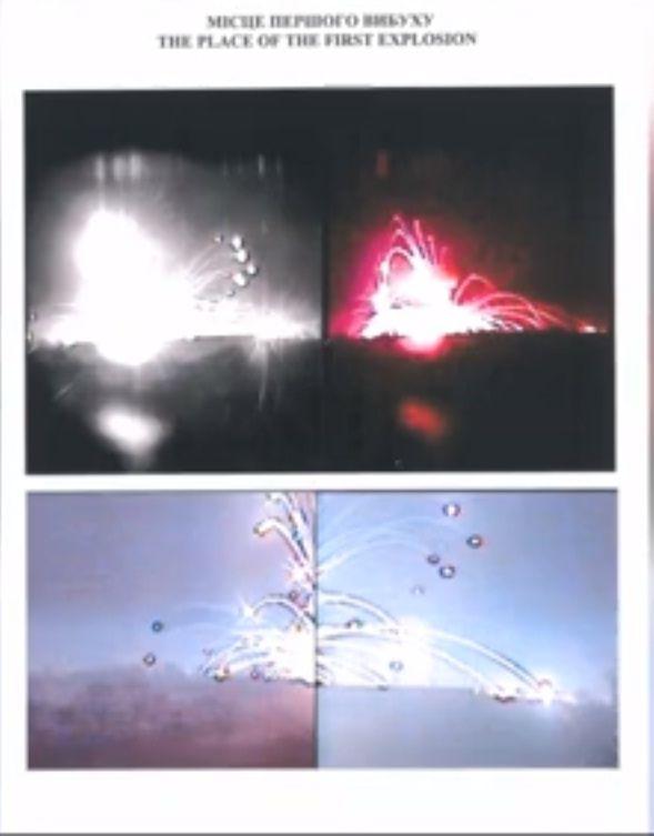 Луценко про вибух у Балаклії_2