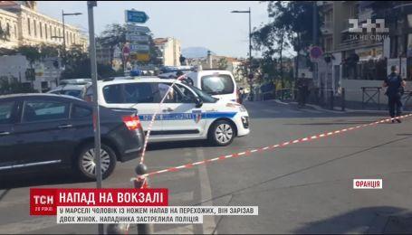 Неизвестный зарезал двух молодых девушек на вокзале Марселя