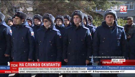 В Крыму севастопольцев призывают к службе в российской армии