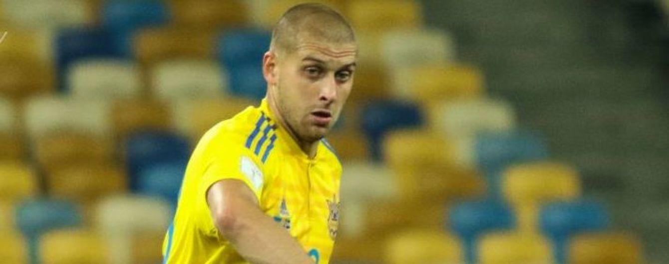 Ракицкий пропустит матч сборной Украины со Словакией
