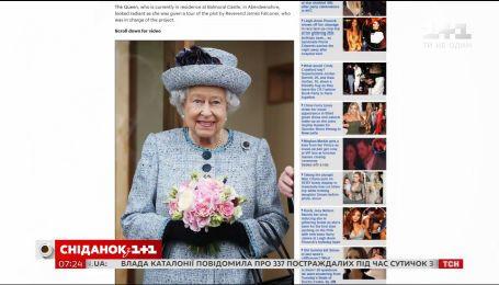 Елизавета II торжественно открыла сад в Королевской больнице