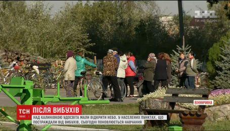 Украероцентр заборонив польоти літаків над Калинівкою ще на тиждень