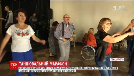 """В Коломые впервые провели марафон """"живого танца"""""""