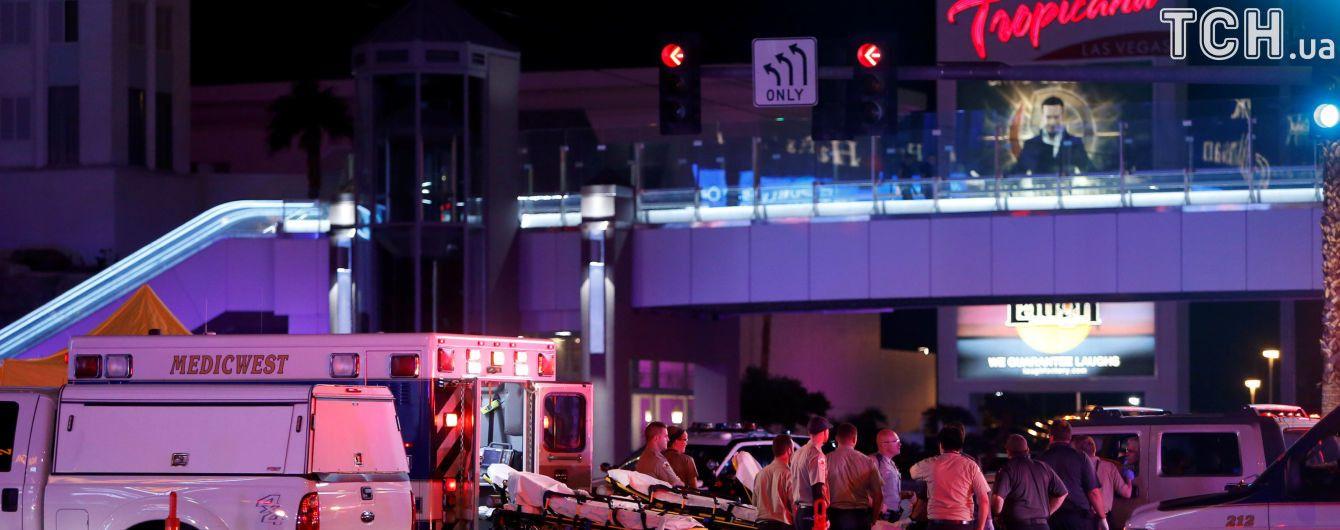 Поліція ідентифікувала особи майже всіх жертв кривавої стрілянини у Лас-Вегасі