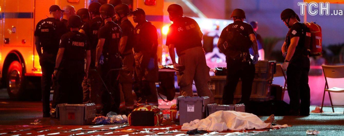 Больше 50 убитых. Число жертв стрельбы в Лас-Вегасе неуклонно растет