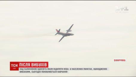 Над Калиновкой продлили запрет полетов