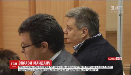 Печерский суд избрал меру пресечения одному из силовиков, которого подозревают в разгоне майдановцев
