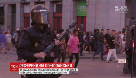 В Іспанії спроба референдуму у Каталонії завершилася кривавими сутичками