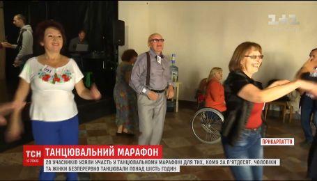 В Коломые впервые провели 6-часовой танцевальный марафон для людей зрелого и пожилого возраста