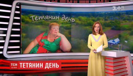Журналист ТСН попытается навязать здоровый образ жизни женщине с избыточным весом