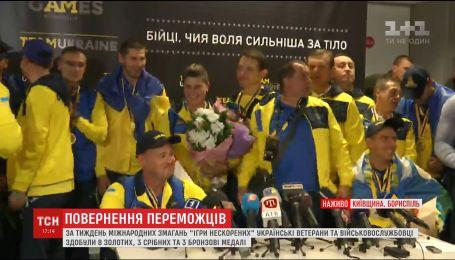 """Украинские воины вернулись с """"Игор непокоренных"""" с впечатляющими результатами"""
