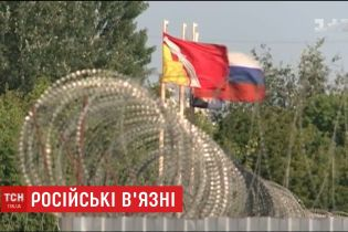 """Более тысячи украинцев, которые соблазнились на """"выгодную"""" работу в России, попали за решетку"""