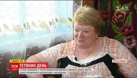 ТСН начала социальный эксперимент по помощи обычной украинке изменить свою жизнь