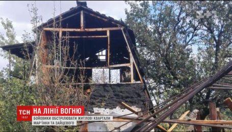 Жилые кварталы Марьинки и Зайцевого попали под вражеский обстрел