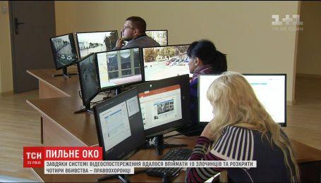 """Столична відеосистема програми """"Безпечне місто"""" розкрила десятки злочинів"""