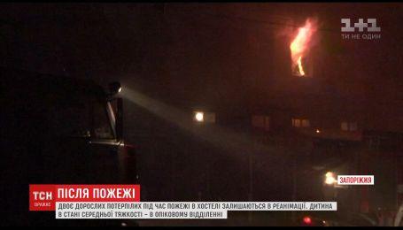 В Запорожье задержали владелицу хостела, где прошлой ночью сгорели пять человек