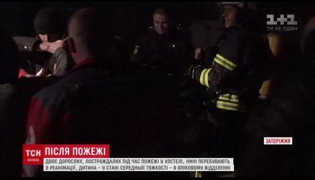 В Запорожье задержали владелицу хостела, где минувшей ночью сгорели пять человек