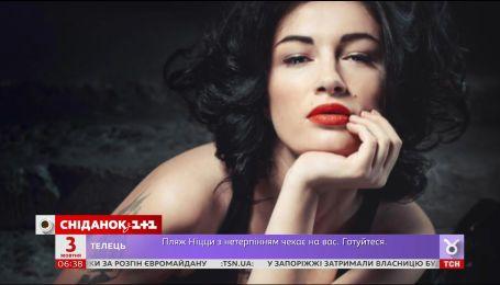 Семья Анастасии Приходько уже во второй раз стала жертвой аферистов