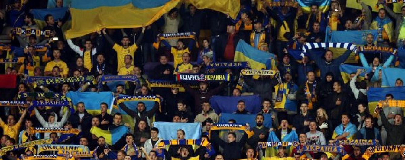ФІФА покарала Федерацію футболу України