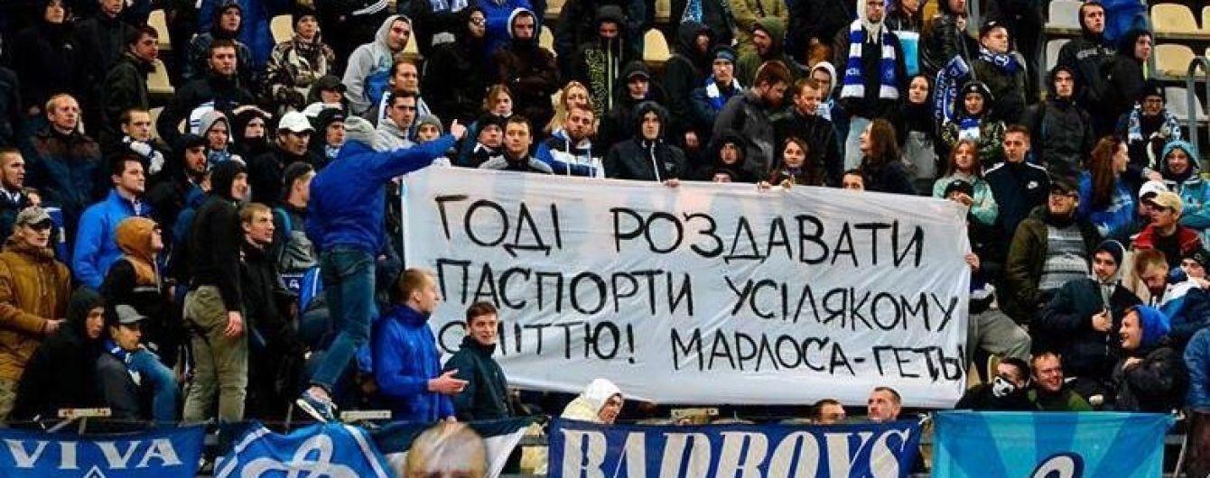 """Фанаты """"Динамо"""" жестко отреагировали на натурализацию Марлоса"""