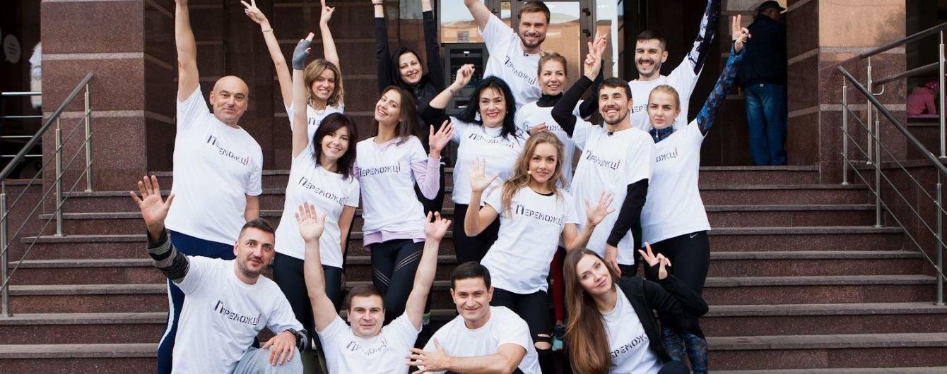"""Шоптенко провела танцевальную зарядку для звезд перед благотворительным забегом """"Переможці"""""""
