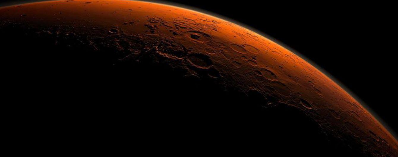 На Марсі сталося найпотужніше сяйво за всю історію спостережень