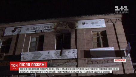 В Запорожье задержали владелицу хостела, где накануне сгорели пять человек