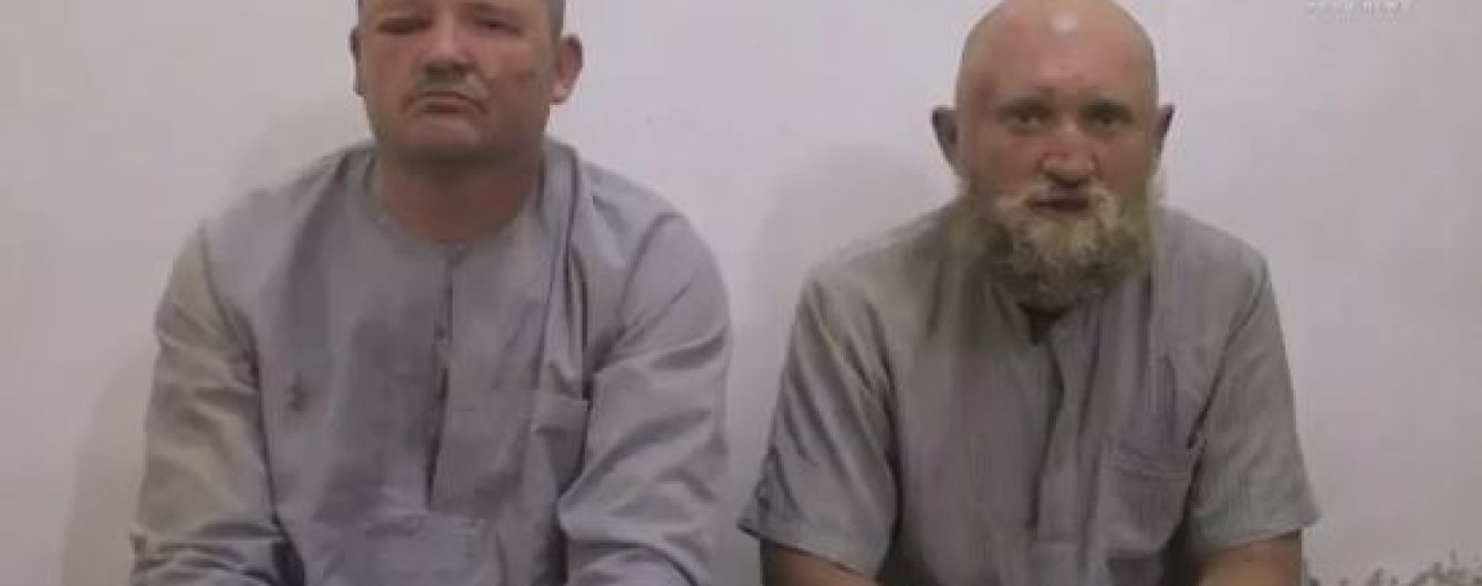 """""""Ісламська держава"""" оприлюднила відео з полоненими у Сирії російськими військовими"""