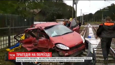 На Киевщине пассажир авто погиб на переезде, который не предупредил о приближении поезда