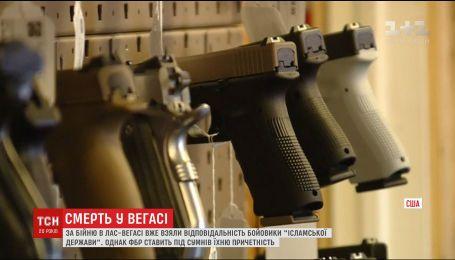 Жертвам та потерпілим від куль стрільця у Лас-Вегасі вже зібрали понад два мільйони доларів