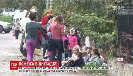 Во Львове произошел пожар в детском саду