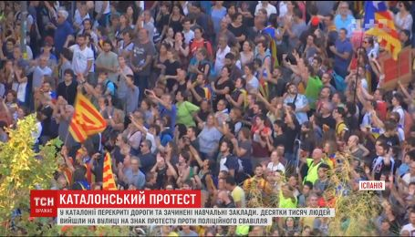 У Каталонії люди розпочали загальний страйк
