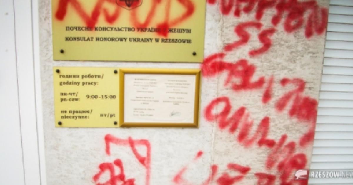У польському Ряшеві вандали спаплюжили будівлю консульства України