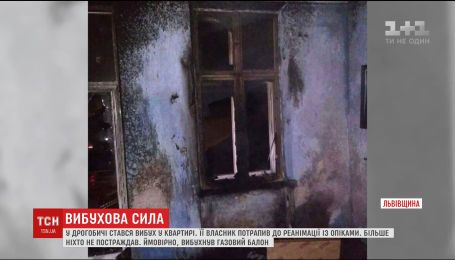 Львів'янин потрапив до реанімації з опіками тіла через вибух газу в квартирі