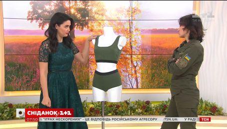 Военнослужащий Нацгвардии рассказала о концепте белья для женщин-военных