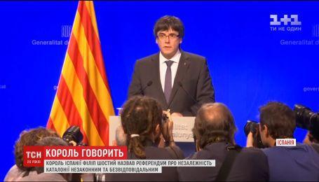 Председатель Каталонии планирует объявить независимость региона до конца недели