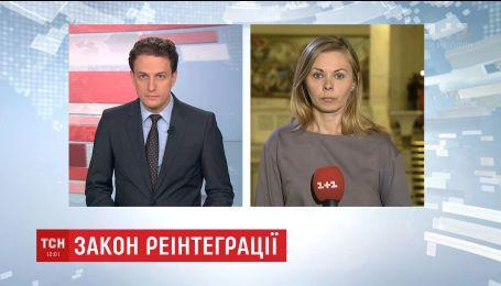 Окремі статті законопроекту про реінтеграцію Донбасу стали предметом гарячих суперечок