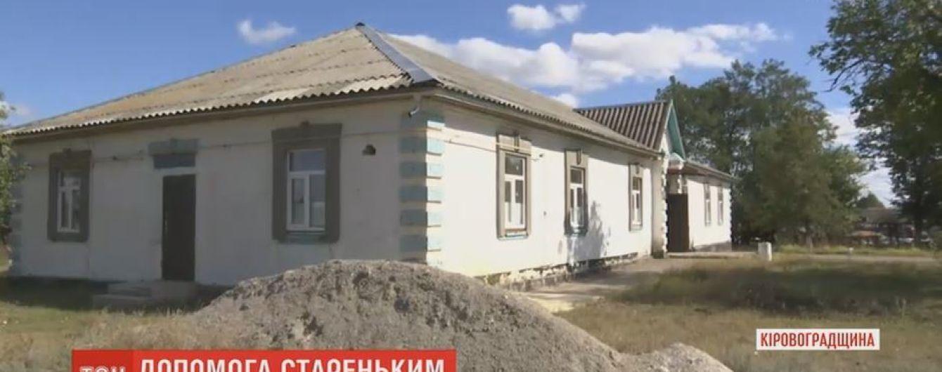 На Кировоградщине волонтеры организуют жилье для одиноких пенсионеров