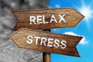 Как подружиться со стрессом