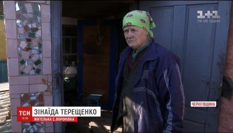Трагедія під Калинівкою наполохала жителів сіл біля артскладу на Ічнянщині