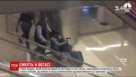 Слідчі знайшли жінку, яка найближче знала стрільця з Лас-Вегаса