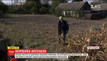 Жителі сіл біля артскладу на Ічнянщині почали власними силами охороняти територію арсеналу