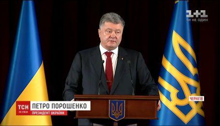 Президент готовий внести до парламенту законопроект про створення Антикорупційного суду